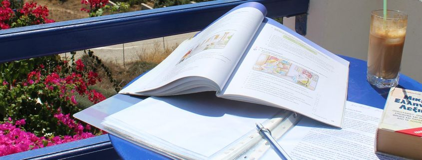 Fygame Greek language book