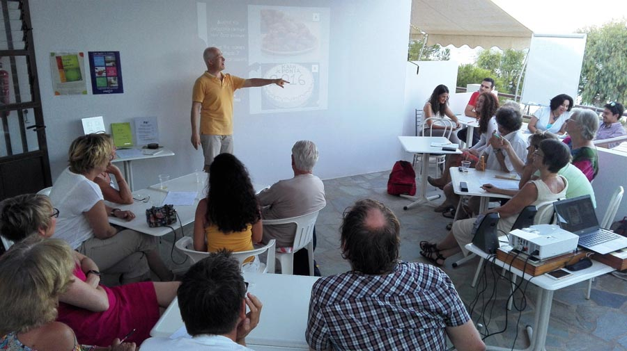 Syros quiz with students