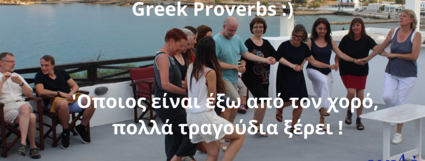 greek proverb