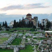 Gazi neighborhood Athens