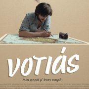 Notias movie