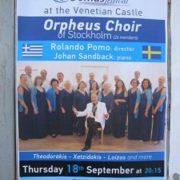 Greek Swedish Choir