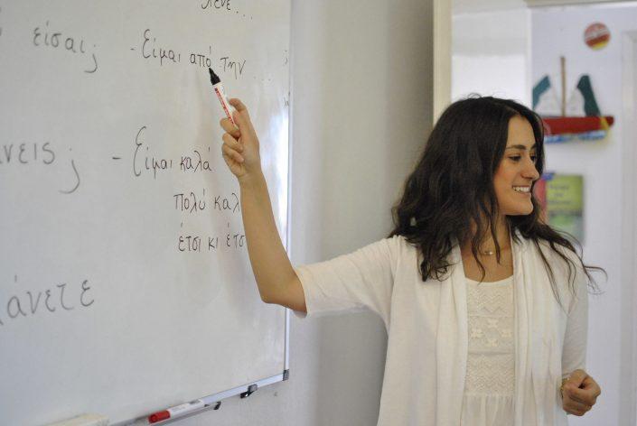 Teacher Terpsi