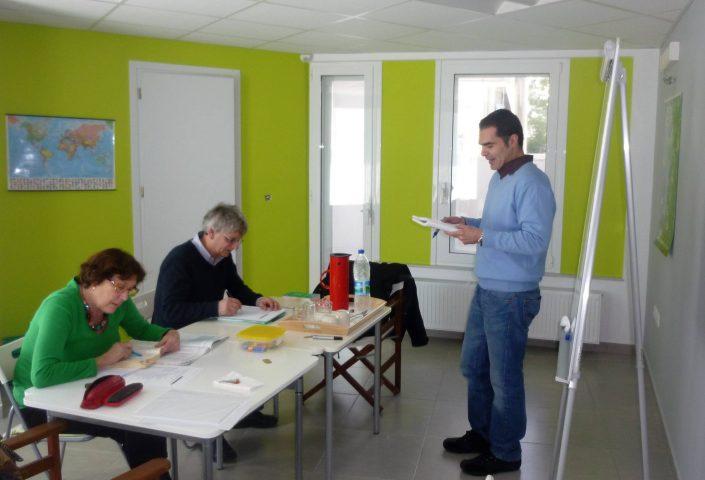 Greek Course