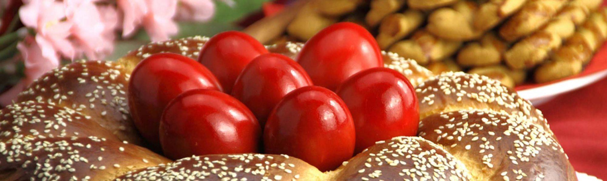 Greek Easter Celebration