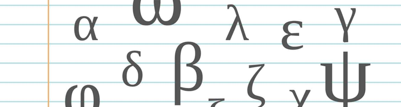 Writing Greeklish or using the Greek Alphabet? | Omilo
