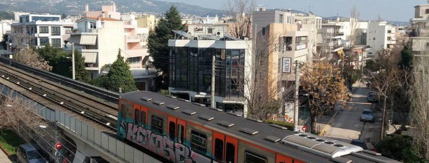 maroussi train