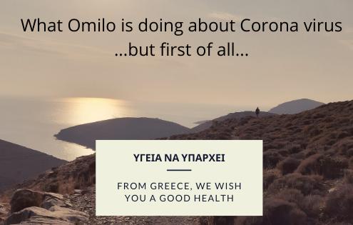 omilo-corona
