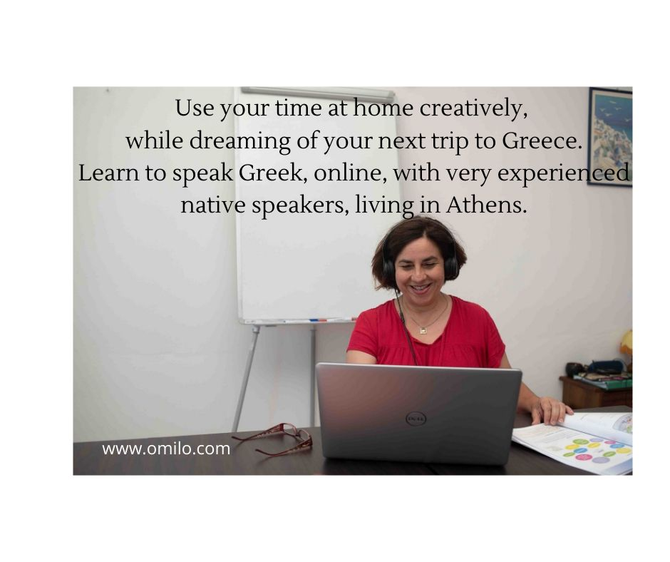 online greek lessons