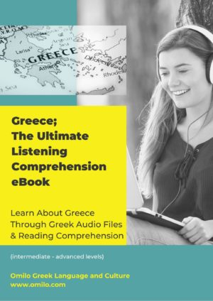 Greece: The Ultimate Listening Comprehension eBook