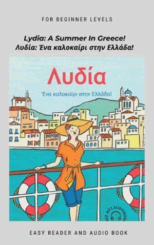 Lydia Easy reader