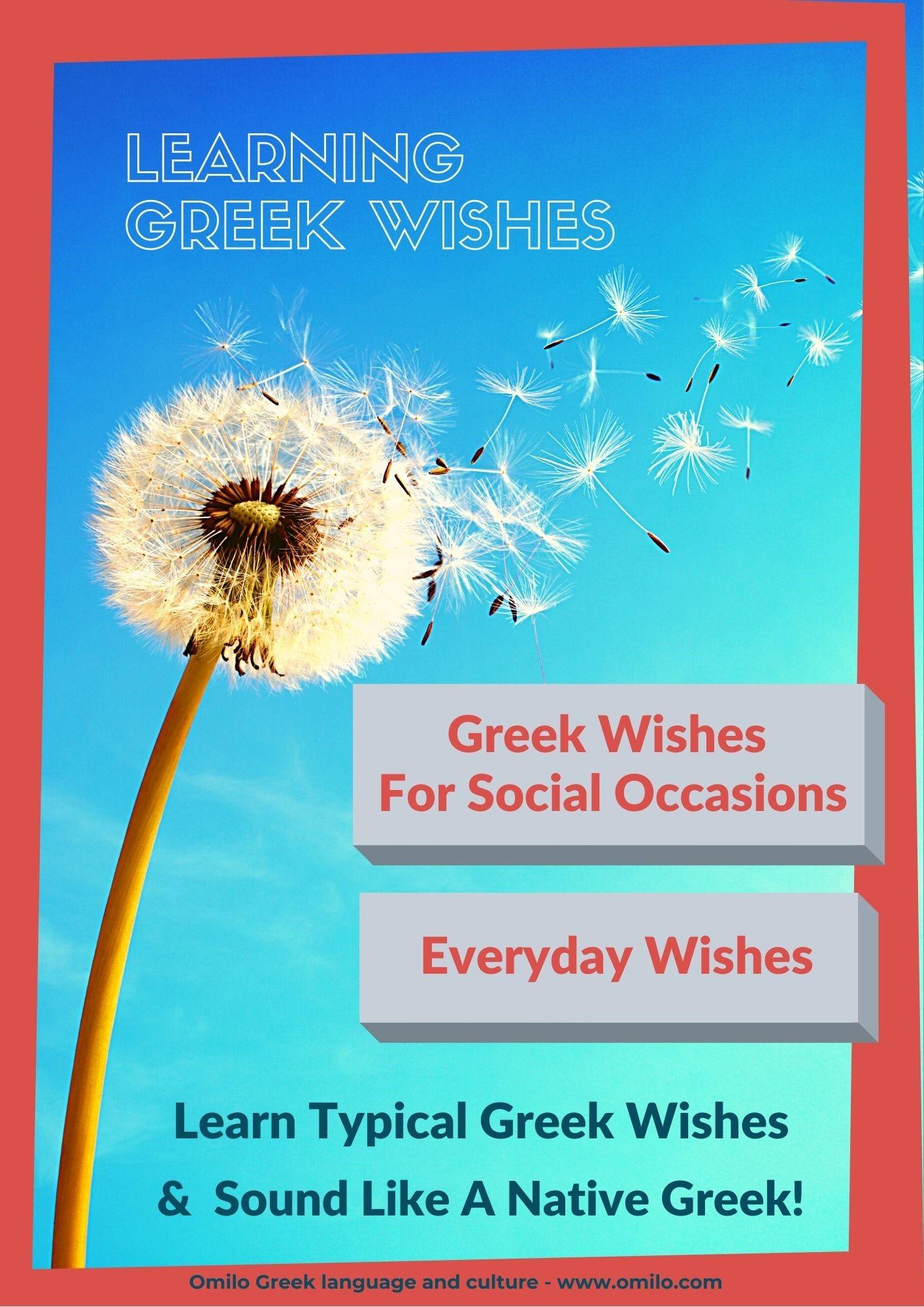 Learn Greek Wishes