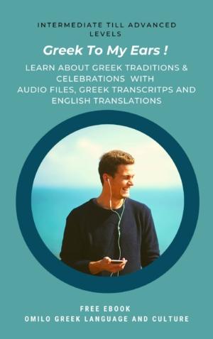 greek language audio