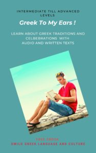 Free eBook and Audio