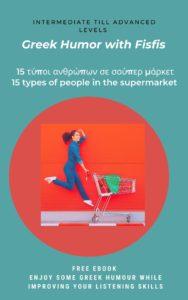 free eBook Greek Listening