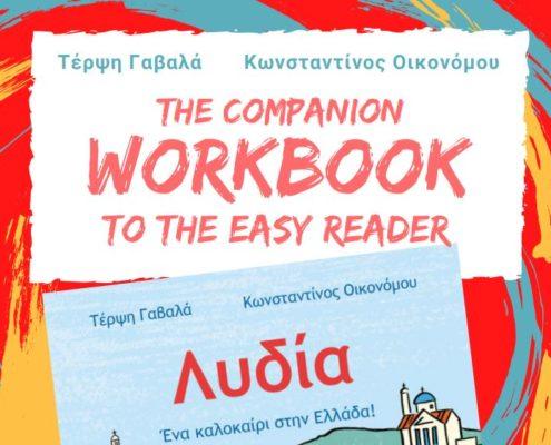 Lydia workbook