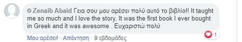 testimonial Lydia Easy Reader