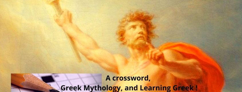 greek advanced mythology